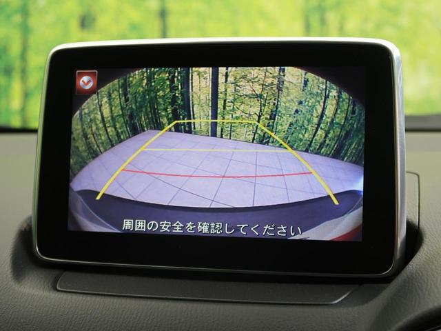 XD ツーリング メーカーナビ バックカメラ 衝突軽減 ターボ ブラインドスポットモニター 禁煙車 スマートキー ディーゼル(5枚目)