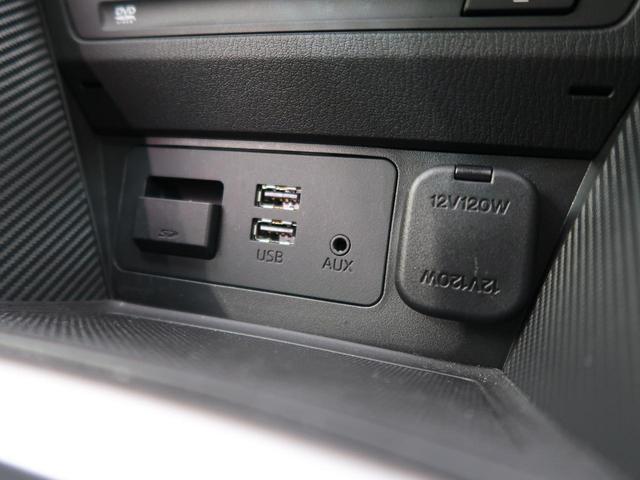 XD ツーリング メーカーナビ バックカメラ 衝突軽減 ターボ ブラインドスポットモニター 禁煙車 スマートキー ディーゼル(44枚目)