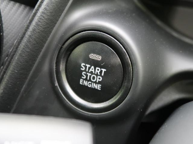 XD ツーリング メーカーナビ バックカメラ 衝突軽減 ターボ ブラインドスポットモニター 禁煙車 スマートキー ディーゼル(46枚目)