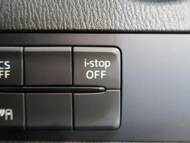 XD ツーリング メーカーナビ バックカメラ 衝突軽減 ターボ ブラインドスポットモニター 禁煙車 スマートキー ディーゼル(50枚目)