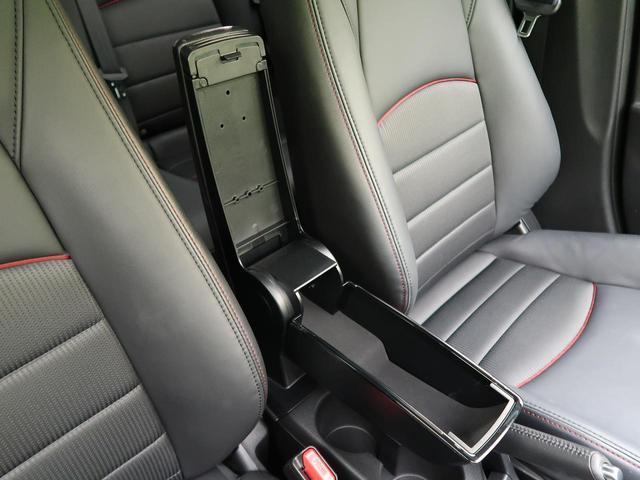 XD ツーリング メーカーナビ バックカメラ 衝突軽減 ターボ ブラインドスポットモニター 禁煙車 スマートキー ディーゼル(52枚目)