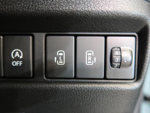 ハイブリッドX 届出済未使用車 両側電動 ソナー シートヒーター 衝突軽減装置 スマキー ステリモ 盗難防止(4枚目)