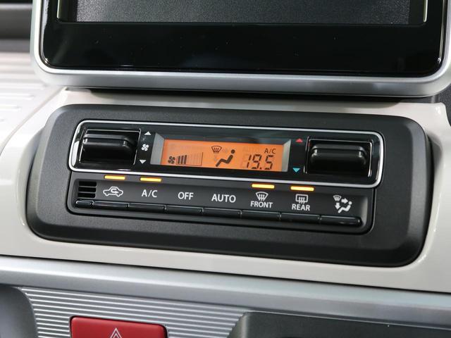ハイブリッドX 届出済未使用車 両側電動 ソナー シートヒーター 衝突軽減装置 スマキー ステリモ 盗難防止(5枚目)