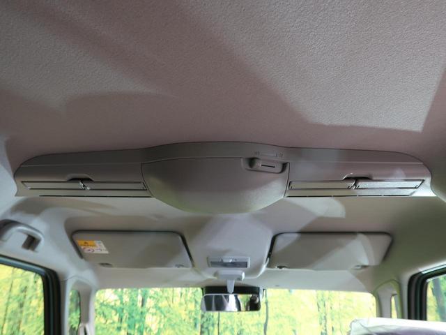 ハイブリッドX 届出済未使用車 両側電動 ソナー シートヒーター 衝突軽減装置 スマキー ステリモ 盗難防止(8枚目)