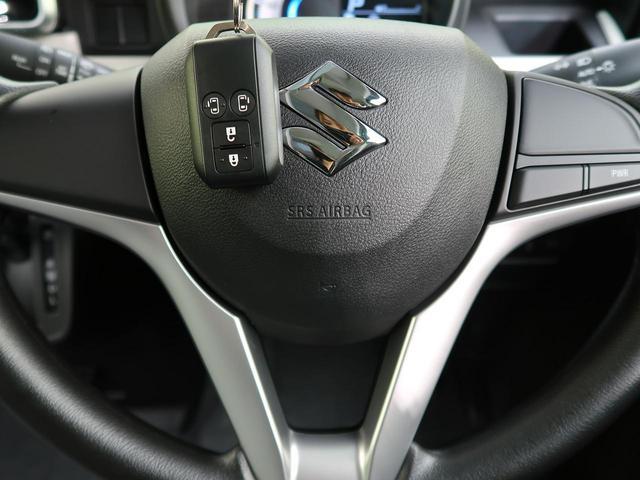 ハイブリッドX 届出済未使用車 両側電動 ソナー シートヒーター 衝突軽減装置 スマキー ステリモ 盗難防止(9枚目)