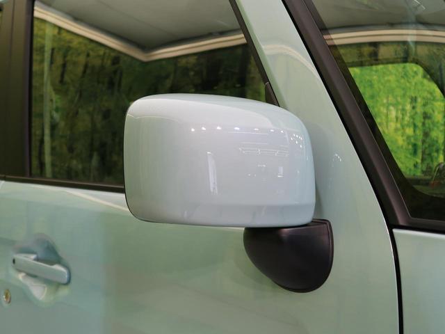 ハイブリッドX 届出済未使用車 両側電動 ソナー シートヒーター 衝突軽減装置 スマキー ステリモ 盗難防止(23枚目)