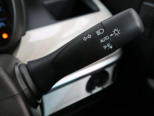 ハイブリッドX 届出済未使用車 両側電動 ソナー シートヒーター 衝突軽減装置 スマキー ステリモ 盗難防止(39枚目)