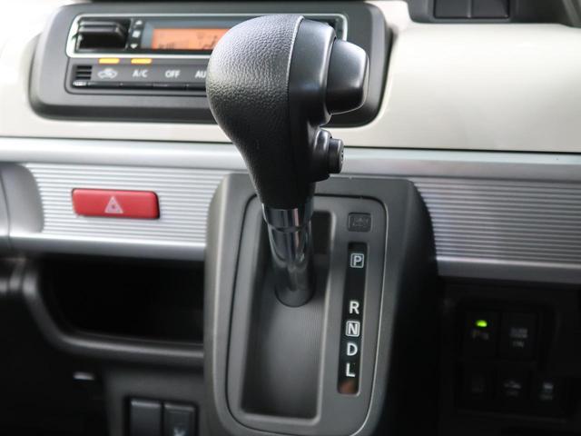 ハイブリッドX 届出済未使用車 両側電動 ソナー シートヒーター 衝突軽減装置 スマキー ステリモ 盗難防止(43枚目)
