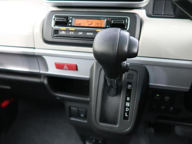 ハイブリッドX 届出済未使用車 両側電動 ソナー シートヒーター 衝突軽減装置 スマキー ステリモ 盗難防止(44枚目)