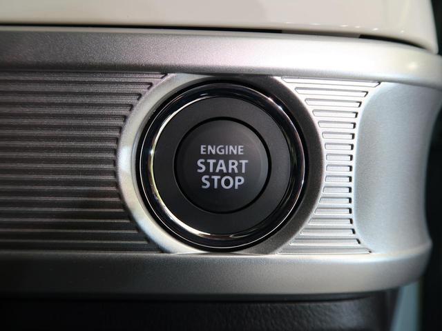 ハイブリッドX 届出済未使用車 両側電動 ソナー シートヒーター 衝突軽減装置 スマキー ステリモ 盗難防止(45枚目)