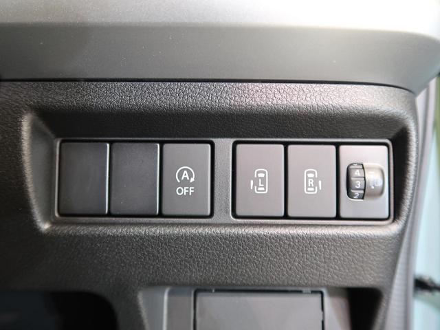 ハイブリッドX 届出済未使用車 両側電動 ソナー シートヒーター 衝突軽減装置 スマキー ステリモ 盗難防止(46枚目)