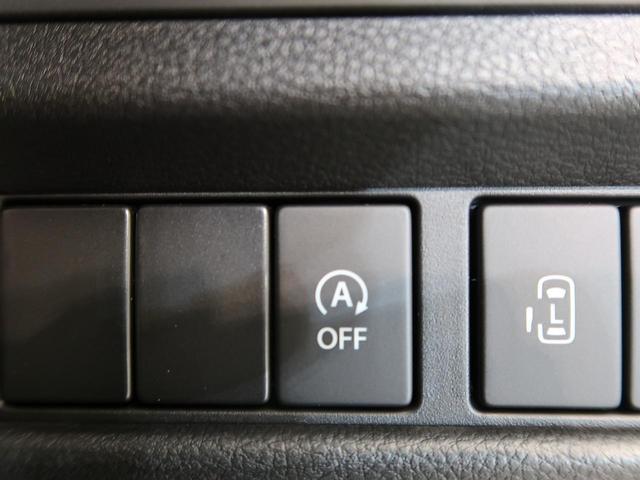 ハイブリッドX 届出済未使用車 両側電動 ソナー シートヒーター 衝突軽減装置 スマキー ステリモ 盗難防止(47枚目)