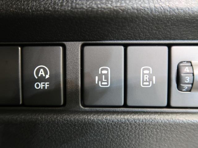 ハイブリッドX 届出済未使用車 両側電動 ソナー シートヒーター 衝突軽減装置 スマキー ステリモ 盗難防止(48枚目)