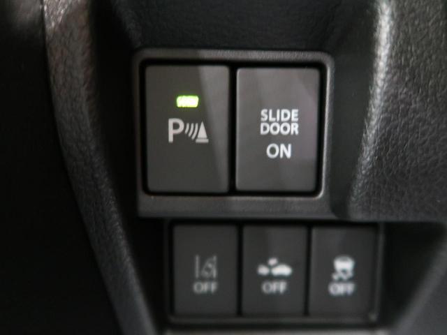 ハイブリッドX 届出済未使用車 両側電動 ソナー シートヒーター 衝突軽減装置 スマキー ステリモ 盗難防止(52枚目)