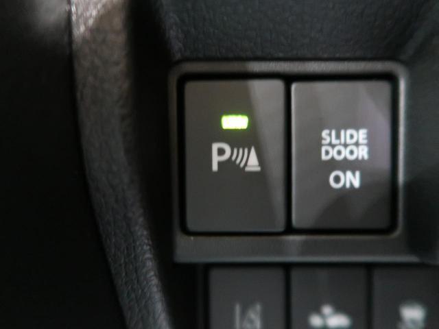 ハイブリッドX 届出済未使用車 両側電動 ソナー シートヒーター 衝突軽減装置 スマキー ステリモ 盗難防止(53枚目)