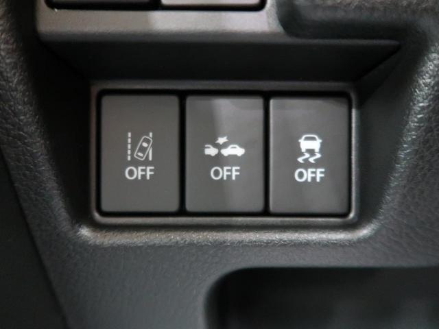 ハイブリッドX 届出済未使用車 両側電動 ソナー シートヒーター 衝突軽減装置 スマキー ステリモ 盗難防止(55枚目)