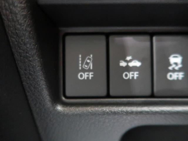 ハイブリッドX 届出済未使用車 両側電動 ソナー シートヒーター 衝突軽減装置 スマキー ステリモ 盗難防止(56枚目)