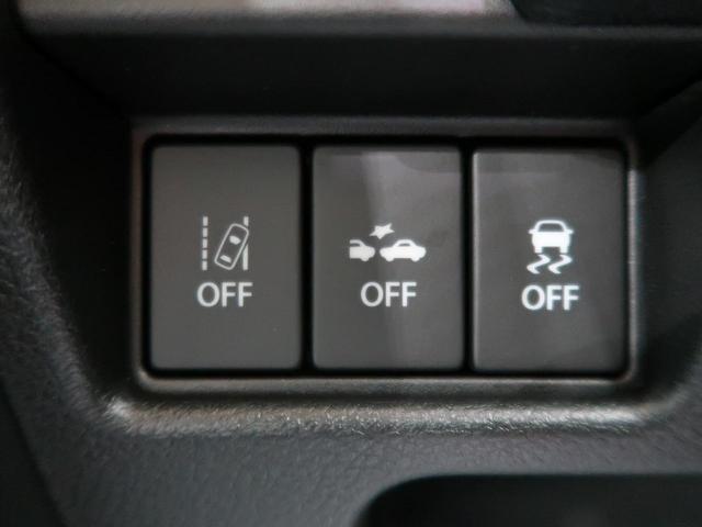 ハイブリッドX 届出済未使用車 両側電動 ソナー シートヒーター 衝突軽減装置 スマキー ステリモ 盗難防止(57枚目)