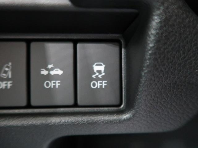 ハイブリッドX 届出済未使用車 両側電動 ソナー シートヒーター 衝突軽減装置 スマキー ステリモ 盗難防止(58枚目)