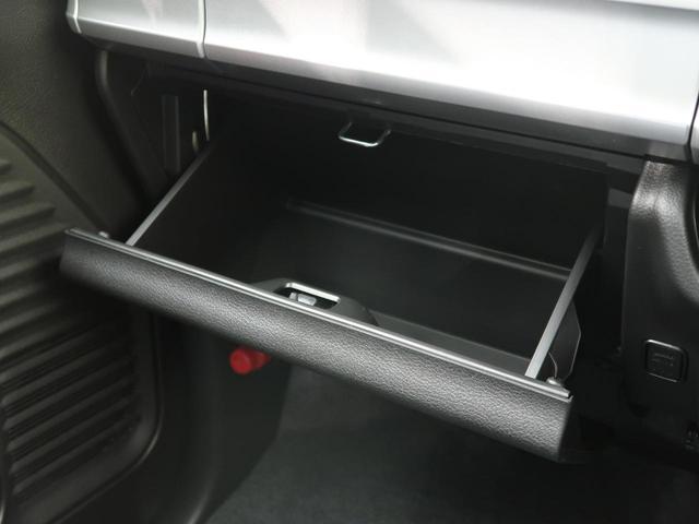 ハイブリッドX 届出済未使用車 両側電動 ソナー シートヒーター 衝突軽減装置 スマキー ステリモ 盗難防止(61枚目)