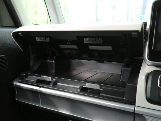 ハイブリッドX 届出済未使用車 両側電動 ソナー シートヒーター 衝突軽減装置 スマキー ステリモ 盗難防止(62枚目)