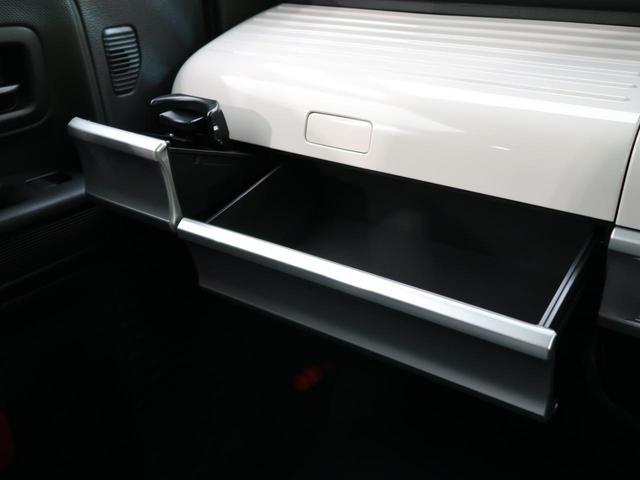 ハイブリッドX 届出済未使用車 両側電動 ソナー シートヒーター 衝突軽減装置 スマキー ステリモ 盗難防止(63枚目)