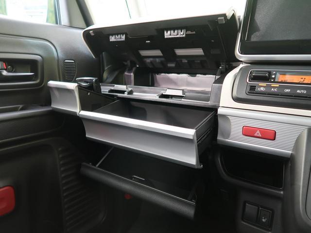 ハイブリッドX 届出済未使用車 両側電動 ソナー シートヒーター 衝突軽減装置 スマキー ステリモ 盗難防止(64枚目)