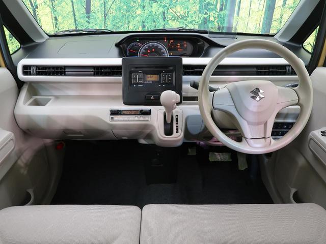 ハイブリッドFX 禁煙車 純正CDオーディオ シートヒーター HUD スマートキー AAC バニティミラー 盗難防止(2枚目)