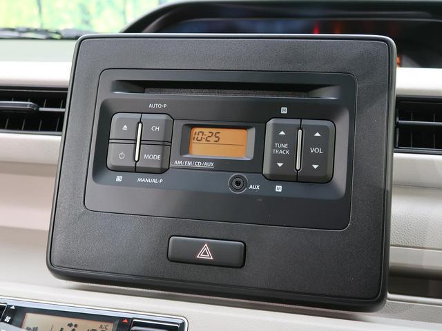 ハイブリッドFX 禁煙車 純正CDオーディオ シートヒーター HUD スマートキー AAC バニティミラー 盗難防止(7枚目)