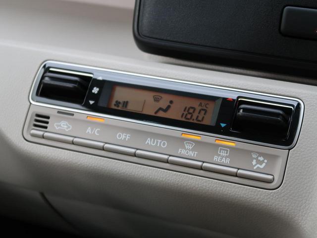 ハイブリッドFX 禁煙車 純正CDオーディオ シートヒーター HUD スマートキー AAC バニティミラー 盗難防止(9枚目)