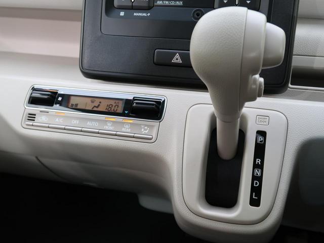ハイブリッドFX 禁煙車 純正CDオーディオ シートヒーター HUD スマートキー AAC バニティミラー 盗難防止(22枚目)