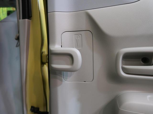 ハイブリッドFX 禁煙車 純正CDオーディオ シートヒーター HUD スマートキー AAC バニティミラー 盗難防止(24枚目)