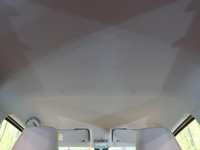 ハイブリッドFX 禁煙車 純正CDオーディオ シートヒーター HUD スマートキー AAC バニティミラー 盗難防止(25枚目)