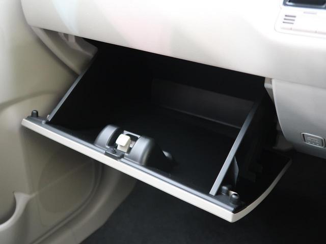 ハイブリッドFX 禁煙車 純正CDオーディオ シートヒーター HUD スマートキー AAC バニティミラー 盗難防止(29枚目)