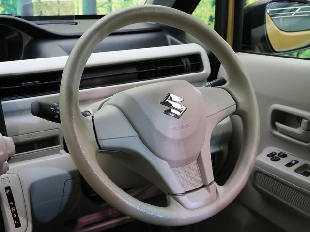 ハイブリッドFX 禁煙車 純正CDオーディオ シートヒーター HUD スマートキー AAC バニティミラー 盗難防止(43枚目)