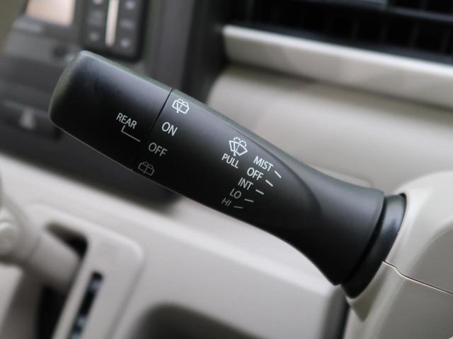 ハイブリッドFX 禁煙車 純正CDオーディオ シートヒーター HUD スマートキー AAC バニティミラー 盗難防止(46枚目)