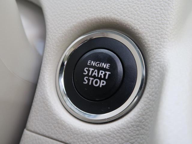 ハイブリッドFX 禁煙車 純正CDオーディオ シートヒーター HUD スマートキー AAC バニティミラー 盗難防止(49枚目)