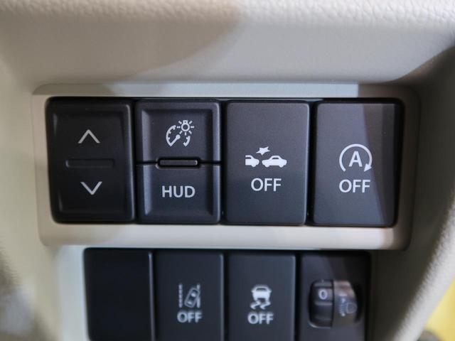 ハイブリッドFX 禁煙車 純正CDオーディオ シートヒーター HUD スマートキー AAC バニティミラー 盗難防止(50枚目)