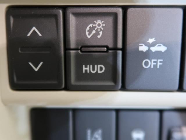 ハイブリッドFX 禁煙車 純正CDオーディオ シートヒーター HUD スマートキー AAC バニティミラー 盗難防止(53枚目)