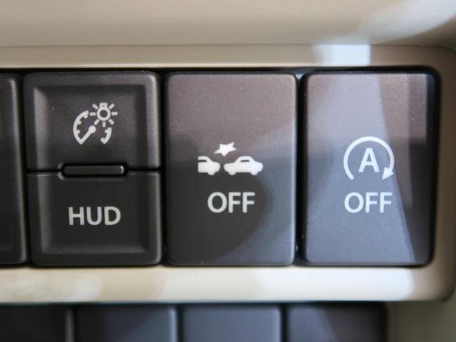ハイブリッドFX 禁煙車 純正CDオーディオ シートヒーター HUD スマートキー AAC バニティミラー 盗難防止(54枚目)