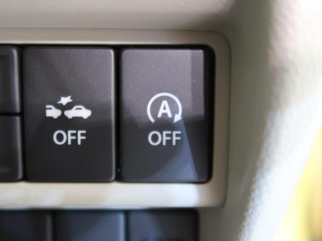 ハイブリッドFX 禁煙車 純正CDオーディオ シートヒーター HUD スマートキー AAC バニティミラー 盗難防止(55枚目)