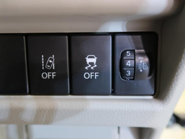 ハイブリッドFX 禁煙車 純正CDオーディオ シートヒーター HUD スマートキー AAC バニティミラー 盗難防止(56枚目)