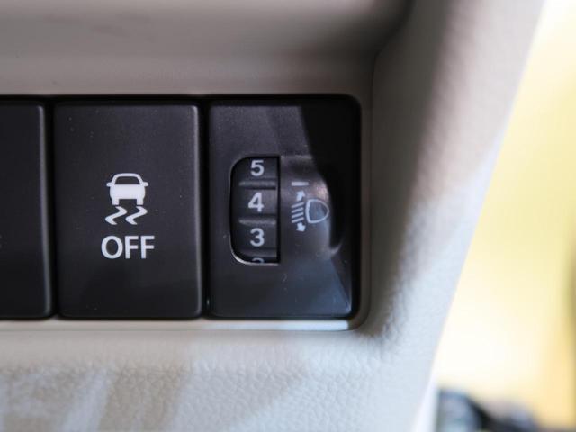 ハイブリッドFX 禁煙車 純正CDオーディオ シートヒーター HUD スマートキー AAC バニティミラー 盗難防止(59枚目)