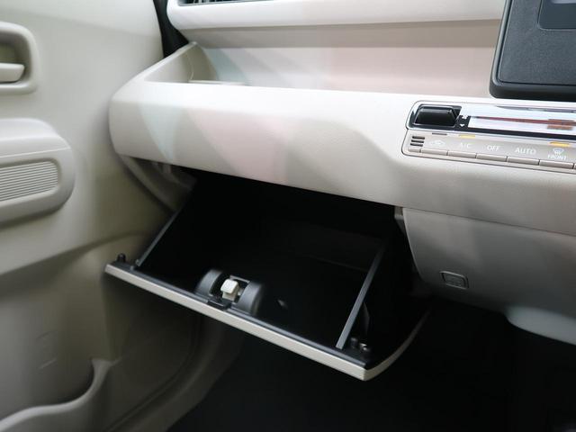 ハイブリッドFX 禁煙車 純正CDオーディオ シートヒーター HUD スマートキー AAC バニティミラー 盗難防止(60枚目)
