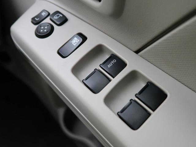 ハイブリッドFX 禁煙車 純正CDオーディオ シートヒーター HUD スマートキー AAC バニティミラー 盗難防止(61枚目)