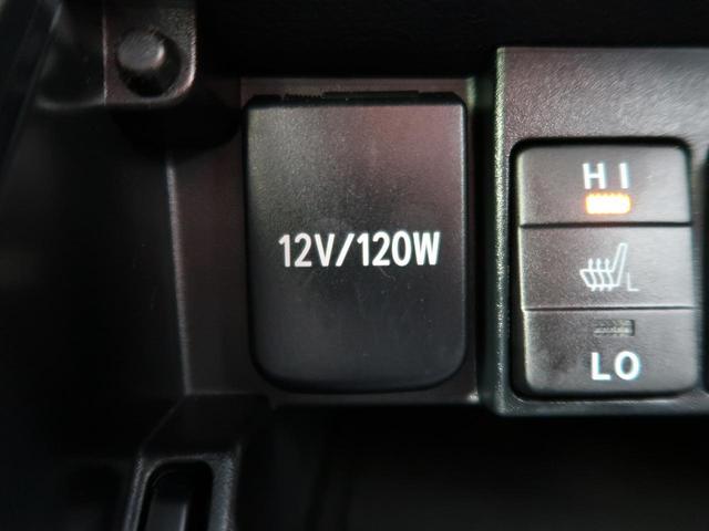 120T 純正ナビ シートヒーター ETC 衝突軽減 バックカメラ パドルシフト クルコン ステリモ BT接続(73枚目)