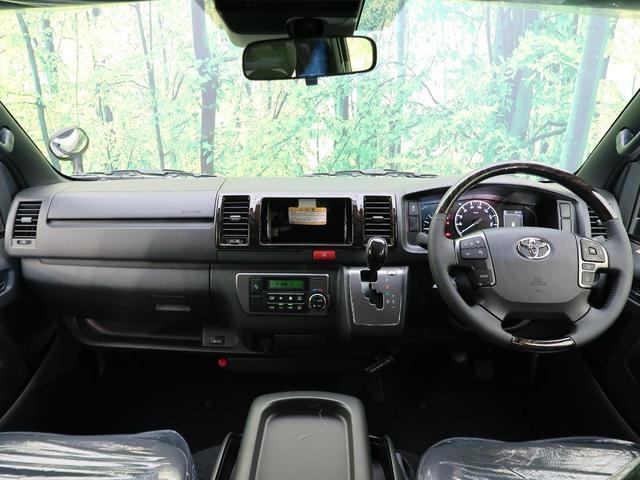 スーパーGL ダークプライムII 登録済未使用車 ディーゼル 4WD 両側電動 オートエアコン スマキー ICS 衝突軽減 盗難防止(2枚目)
