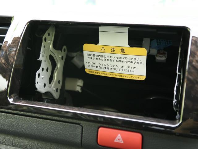 スーパーGL ダークプライムII 登録済未使用車 ディーゼル 4WD 両側電動 オートエアコン スマキー ICS 衝突軽減 盗難防止(45枚目)