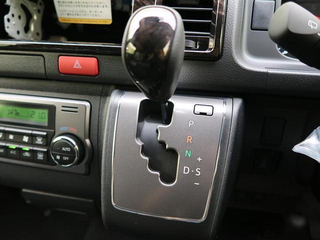 スーパーGL ダークプライムII 登録済未使用車 ディーゼル 4WD 両側電動 オートエアコン スマキー ICS 衝突軽減 盗難防止(46枚目)