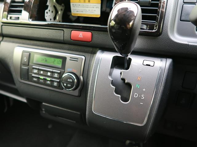 スーパーGL ダークプライムII 登録済未使用車 ディーゼル 4WD 両側電動 オートエアコン スマキー ICS 衝突軽減 盗難防止(47枚目)